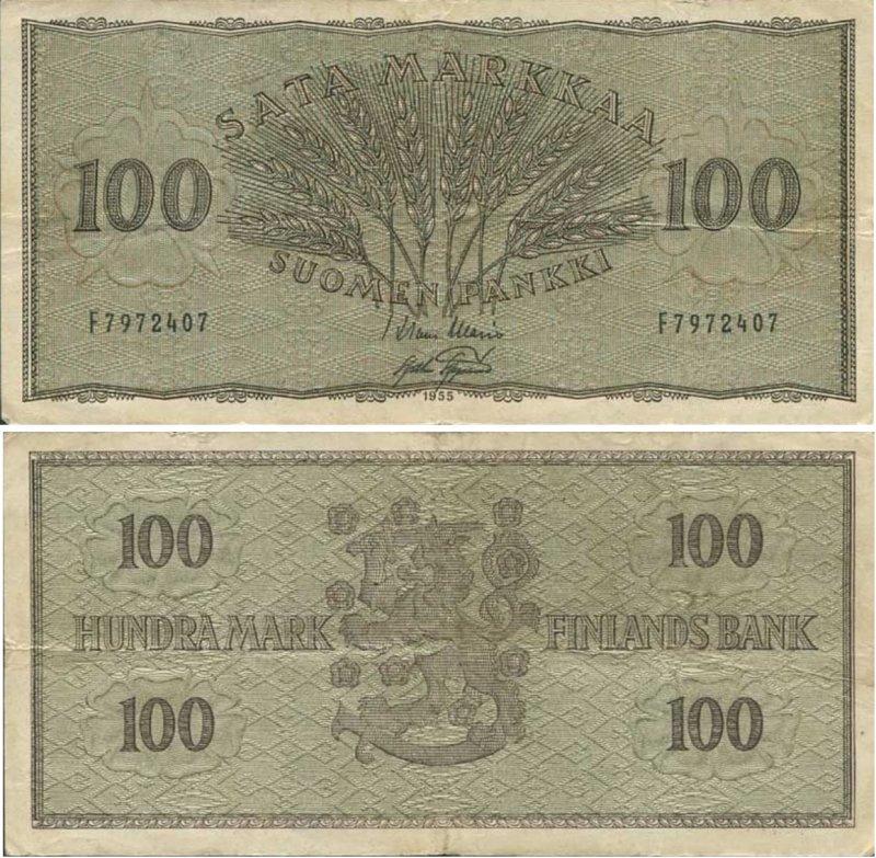 100 марок 1957 (вариант 1)