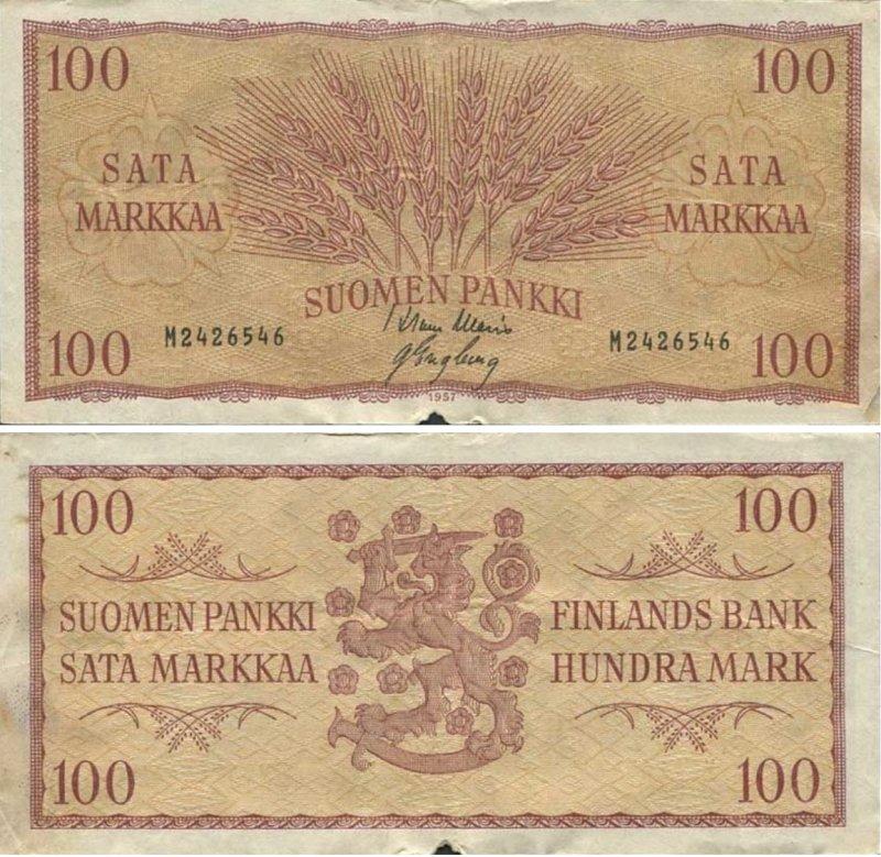 100 марок 1957 (вариант 2)