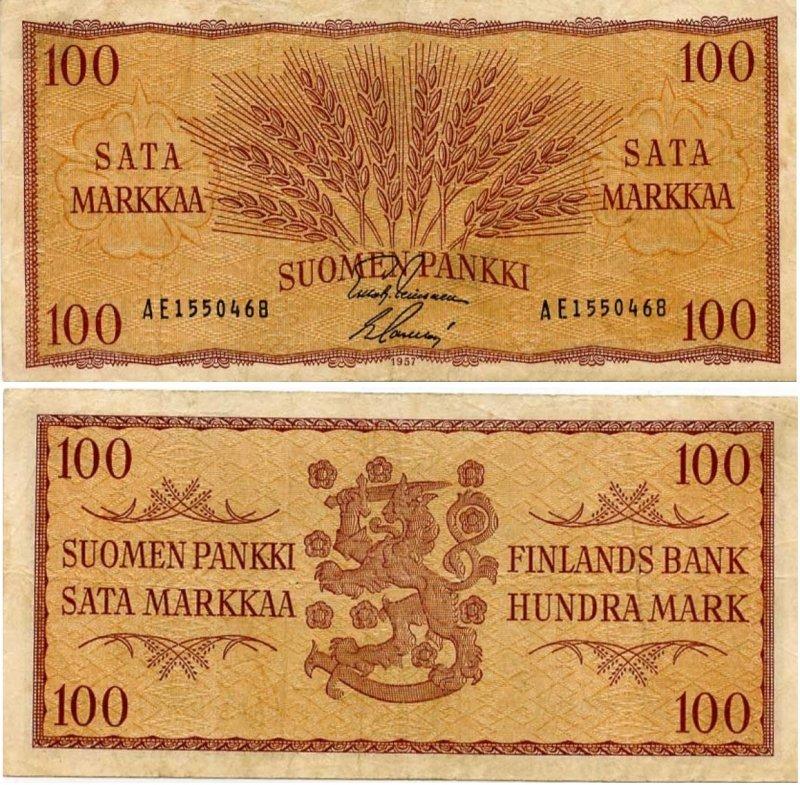 100 марок 1957 (вариант 3)