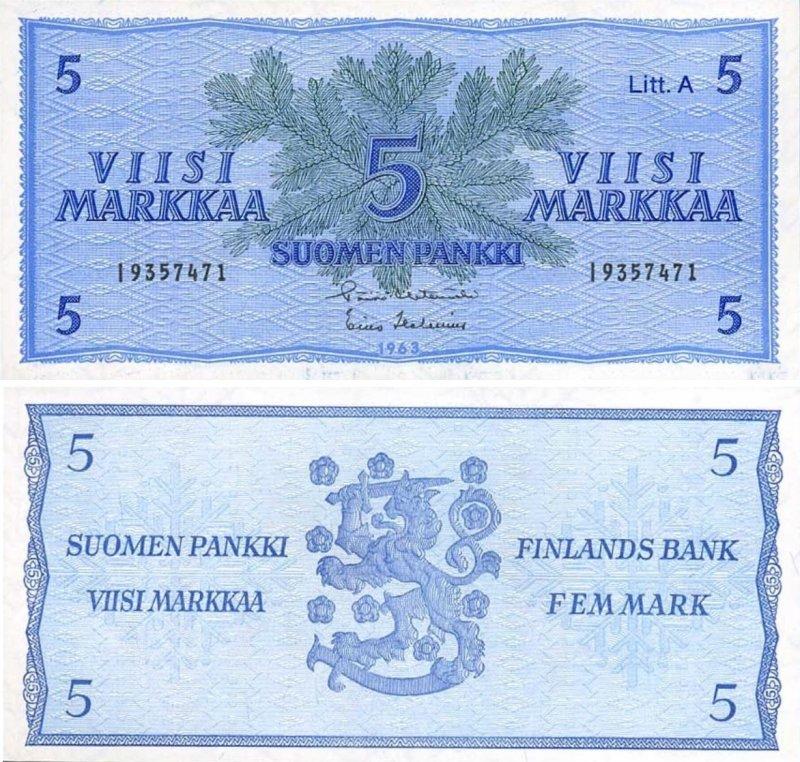 5 марок 1963
