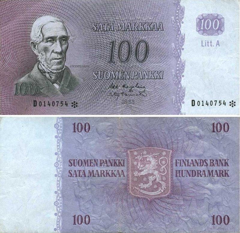 100 марок 1963