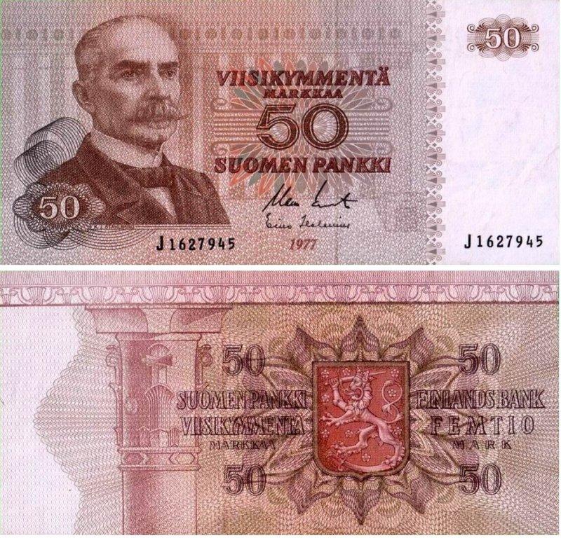 50 марок 1977