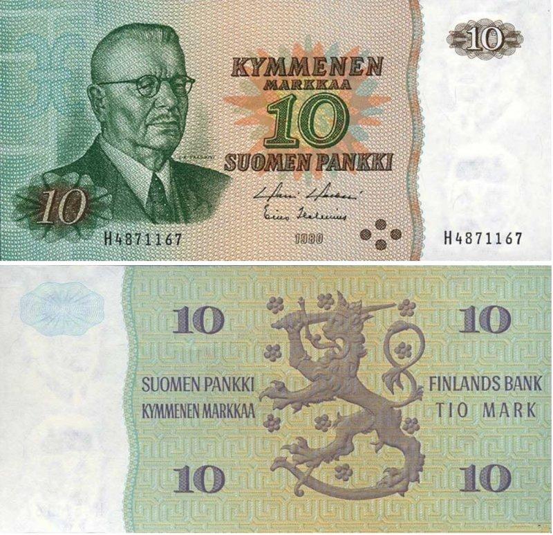 10 марок 1980 (вариант 1)
