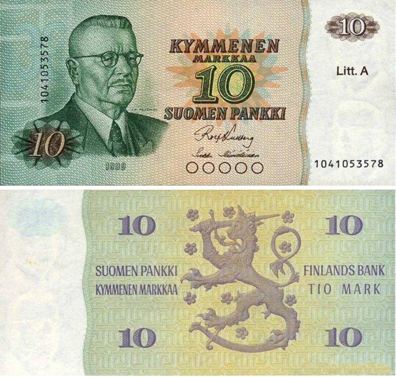 10 марок 1980 (вариант 2)