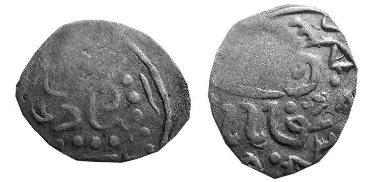 Данг Шадибека (1404)