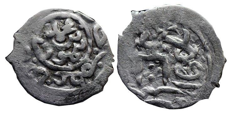 Дирхем Кичи-Мухаммеда (1432-1459)