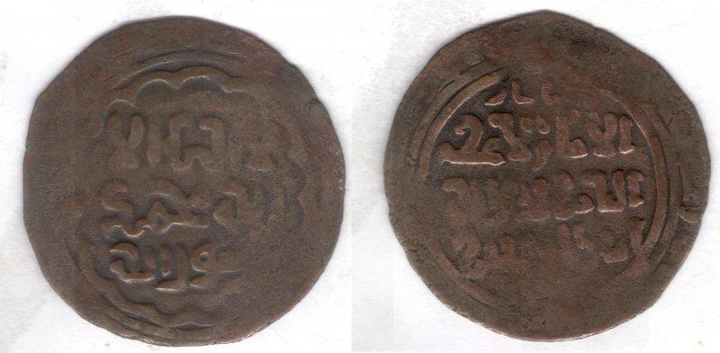 Пул с именем халифа ан-Насира (середина XIII века)