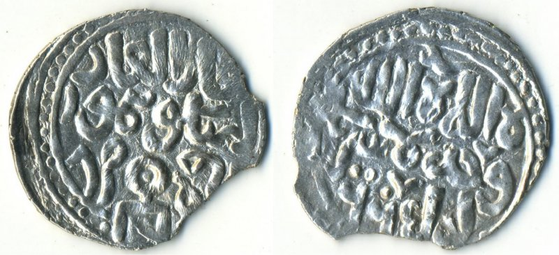 Ярмак Менгу-Тимура (1266-1282)