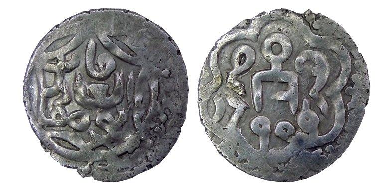 Ярмак хана Тохты (1312)
