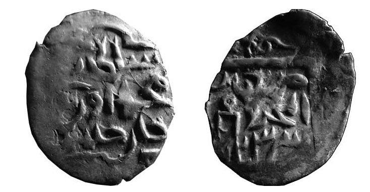 Данг хана Узбека (1345)