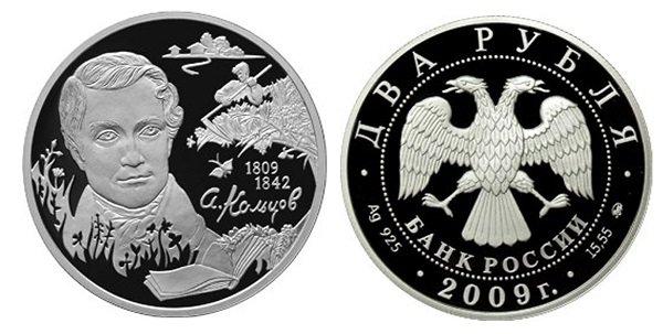 Характеристики монеты: серебро 925/1000, диаметр 33 мм, вес 17 г (15,55 г чистого серебра), тираж 5 000 шт., качество выпуска Proof