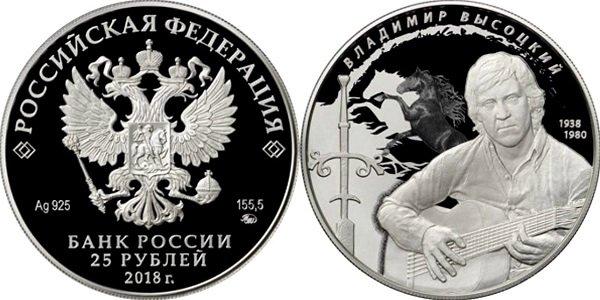 Характеристики монеты: серебро 925/1000, диаметр 60 мм, вес 169 г (155,55 г чистого серебра), тираж 1500 шт., качество выпуска Proof