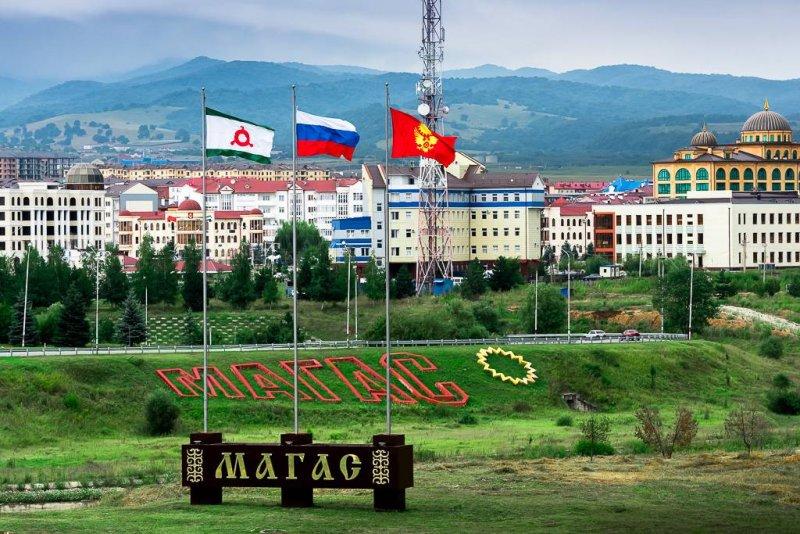Вид на город Магас