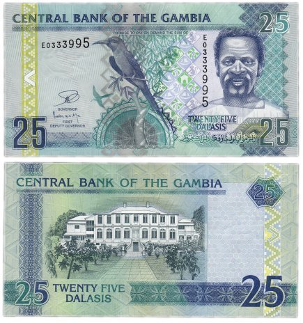 Гамбия. 25 даласи 2012 года