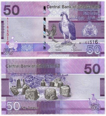 Гамбия. 50  даласи 2019 года
