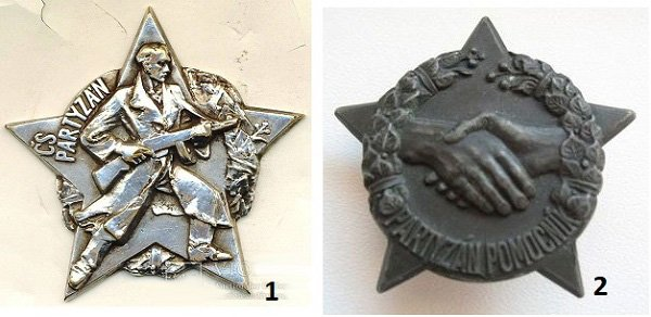 Знаки чехословацкого Партизана (1) и Помощника Партизана (2)