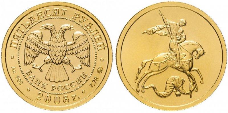 Монета первого выпуска