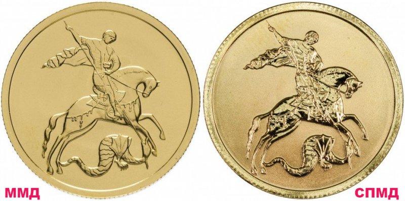 Внешний вид монет Москвы (слева) и Санкт-Петербурга (справа)