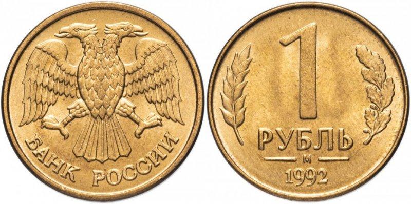 Монета московской чеканки с буквой