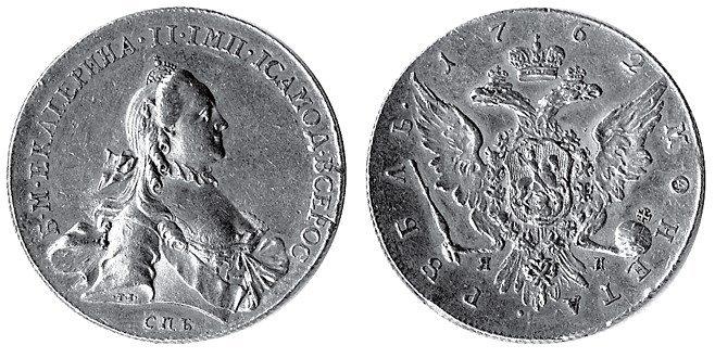 Золотой рубль 1762 г. (иллюстрация черно-белая)
