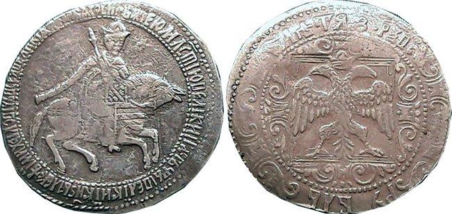 Серебряный рубль, 1654 год