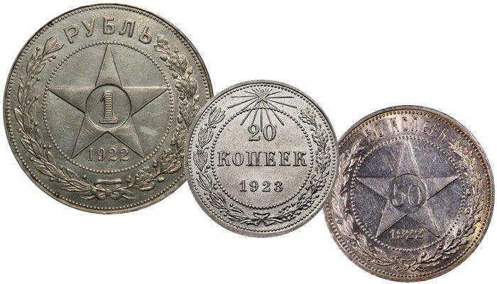 Чеканка серебра с символикой РСФСР