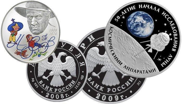 Серебряные монеты с цветным оформлением
