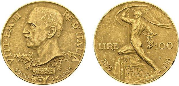 100 лир 1925 г.