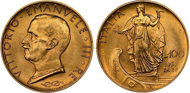 100 лир 1931-1933 гг.