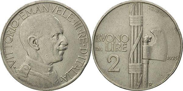 2 лиры 1923-1927 гг.