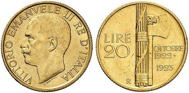 20 лир, золотые