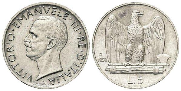 5 лир 1926-1930 гг.