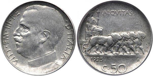 50 чентезимо 1925 г.