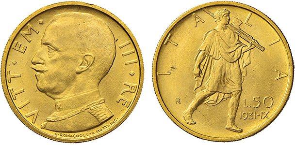 50 лир 1931-1933 гг.