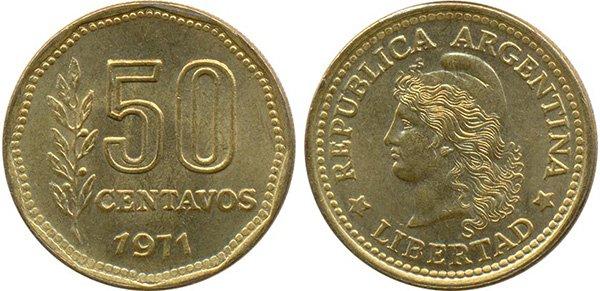 50 сентаво 1971 г.