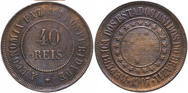 40 реалов 1907 г.