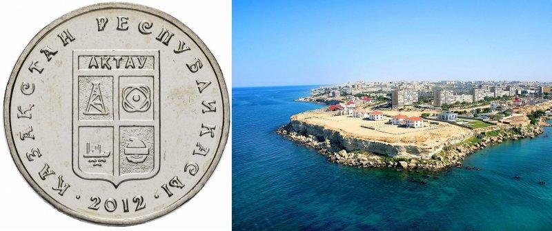 Реверс монеты «Актау» 2012 г. / Панорамный вид на Актау