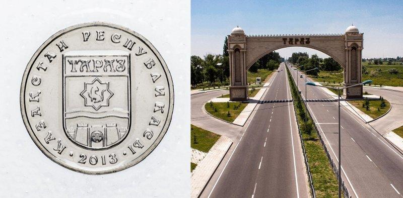 Реверс монеты «Тараз» 2013 г. / Вид на городские ворота Тараза