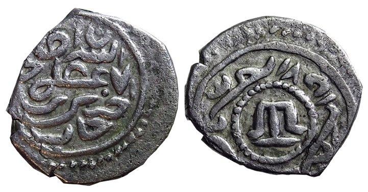Хаджи I Гирей, акче, 867 г.х.