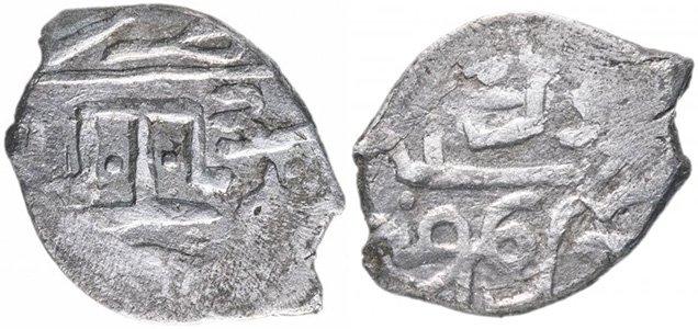 Менгли I Гирей 3-е правление, акче, чекан Каффа, 903 г.х.