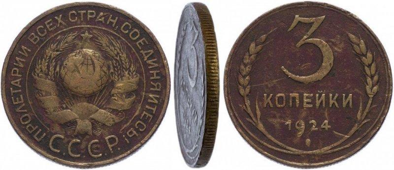 Монета с рубчатым гуртом