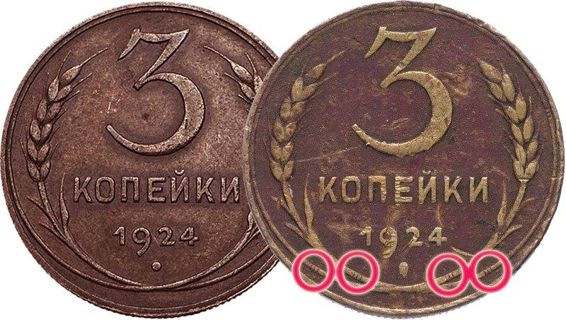 Монета без узелков и с узелками