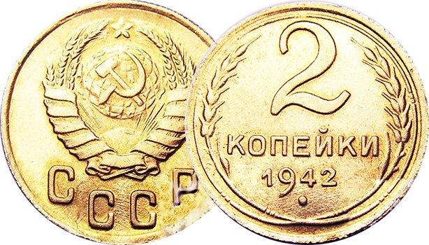 Современное воплощение несуществующей монеты