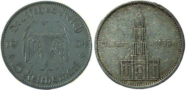 5 марок в честь годовщины прихода к власти Адольфа Гитлера (с указанием даты)