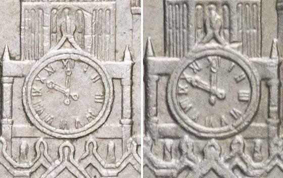 Справа «Шт. А» (монета с ошибкой), слева «Шт. Б» (монета без ошибки)