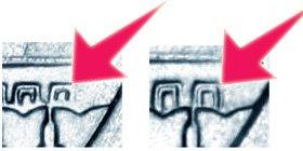 Штемпель «Шт. А1» (слева) и «Шт. А2» (справа)