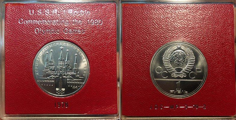 Монета в индивидуальном футляре