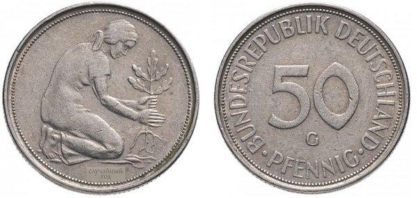 50 пфеннигов. ФРГ. 1950-2001 гг. Медно-никелевый сплав