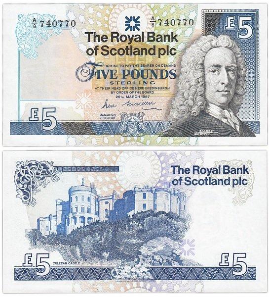 Шотландские 5 фунтов (1987)
