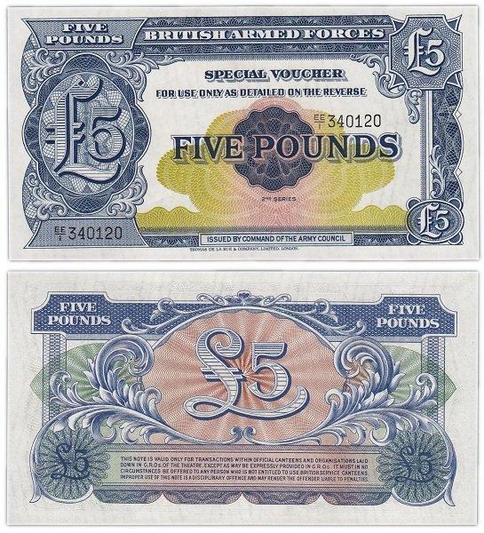 5 фунтов для военных (1958)
